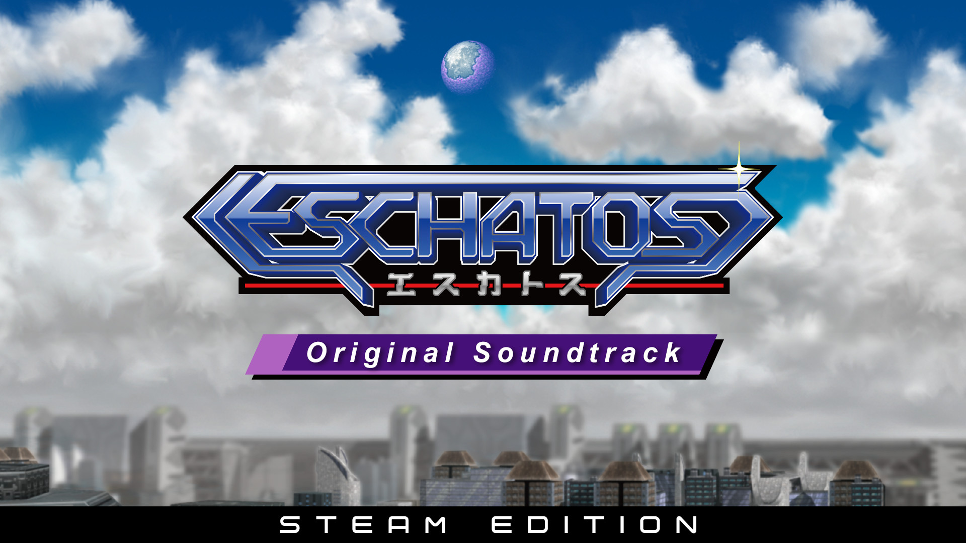 ESCHATOS Original Soundtrack (Steam Edition) screenshot