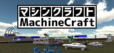 MachineCraft