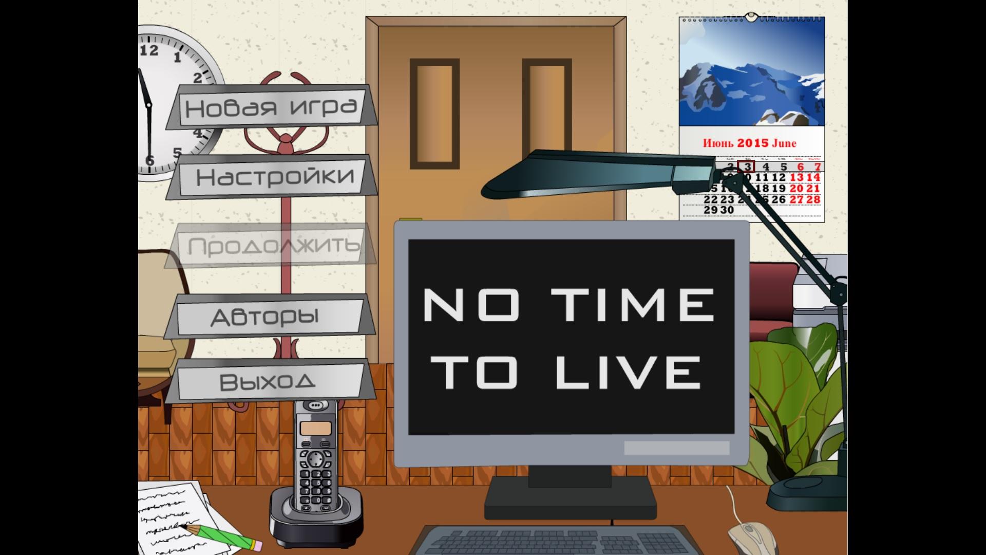 No Time To Live screenshot
