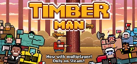 免费获取 Steam 游戏 Timberman 疯狂伐木工[PC、Mac、Linux][¥6→0]丨反斗限免