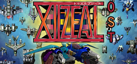 XIIZEAL Original Soundtrack screenshot