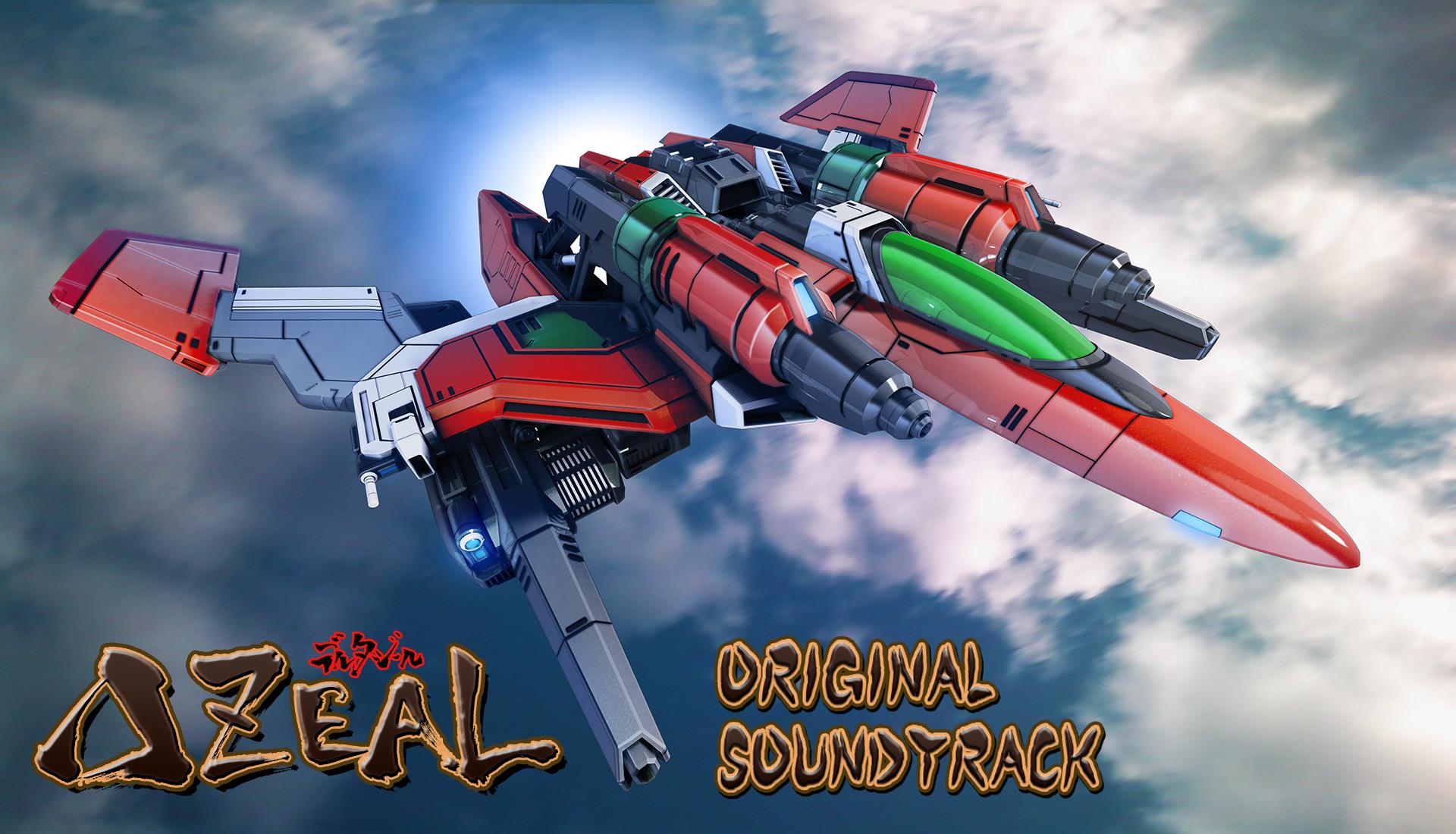 DELTAZEAL Original Soundtrack screenshot