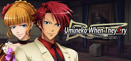 Umineko en Steam desde el 8 de Julio Header