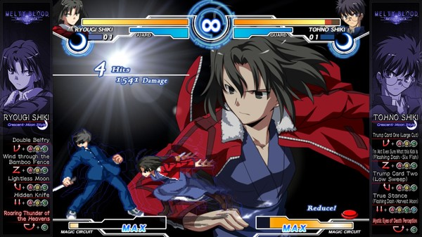 MELTY BLOOD ACTRESS AGAIN CURRENT CODE free dowload iso