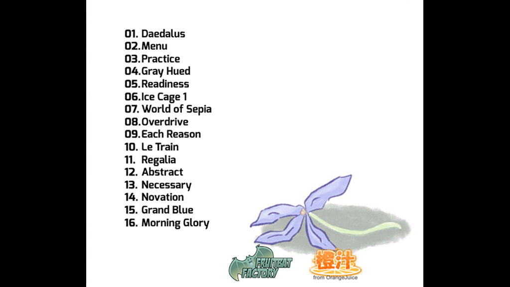 Sora no Kakera - Sora Original Soundtrack screenshot