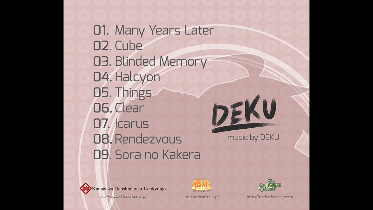 Celeste - Sora Extra Soundtrack screenshot