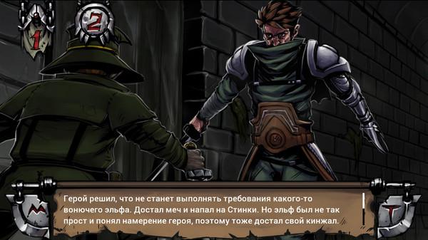 Screenshots of Swordbreaker The Game PC Game