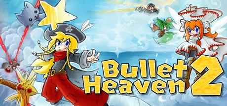 Get free Bullet Heaven 2 key