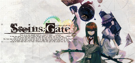 STEINS GATE Repack