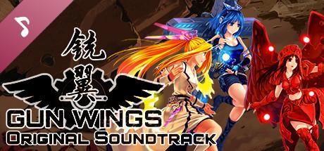 Gun Wings - Original Soundtrack