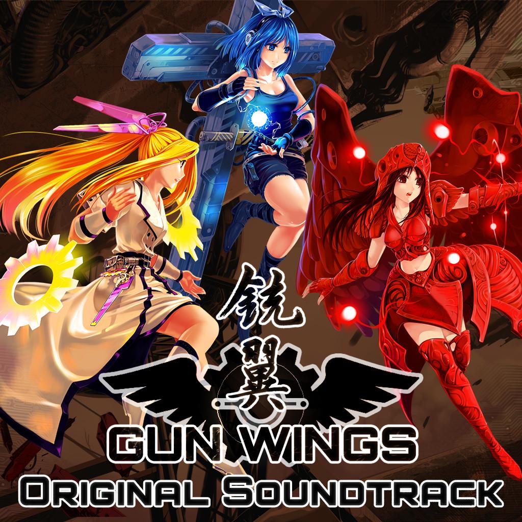 Gun Wings - Original Soundtrack screenshot