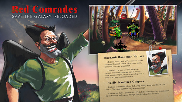 Red Comrades Save the Galaxy Reloaded CE PC-TiNYiSO