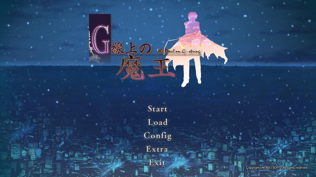 G-senjou no Maou - The Devil on G-String Japanese Voice Pack screenshot