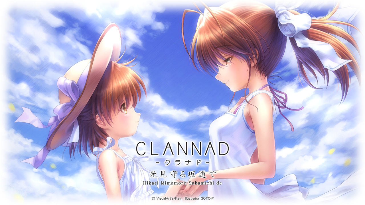 CLANNAD Side Stories screenshot