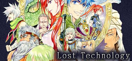 Lost Technology v21.08.2017