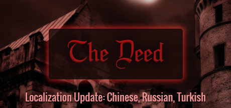 The Deed game image