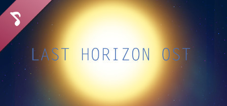 Last Horizon OST & Supporter Pack