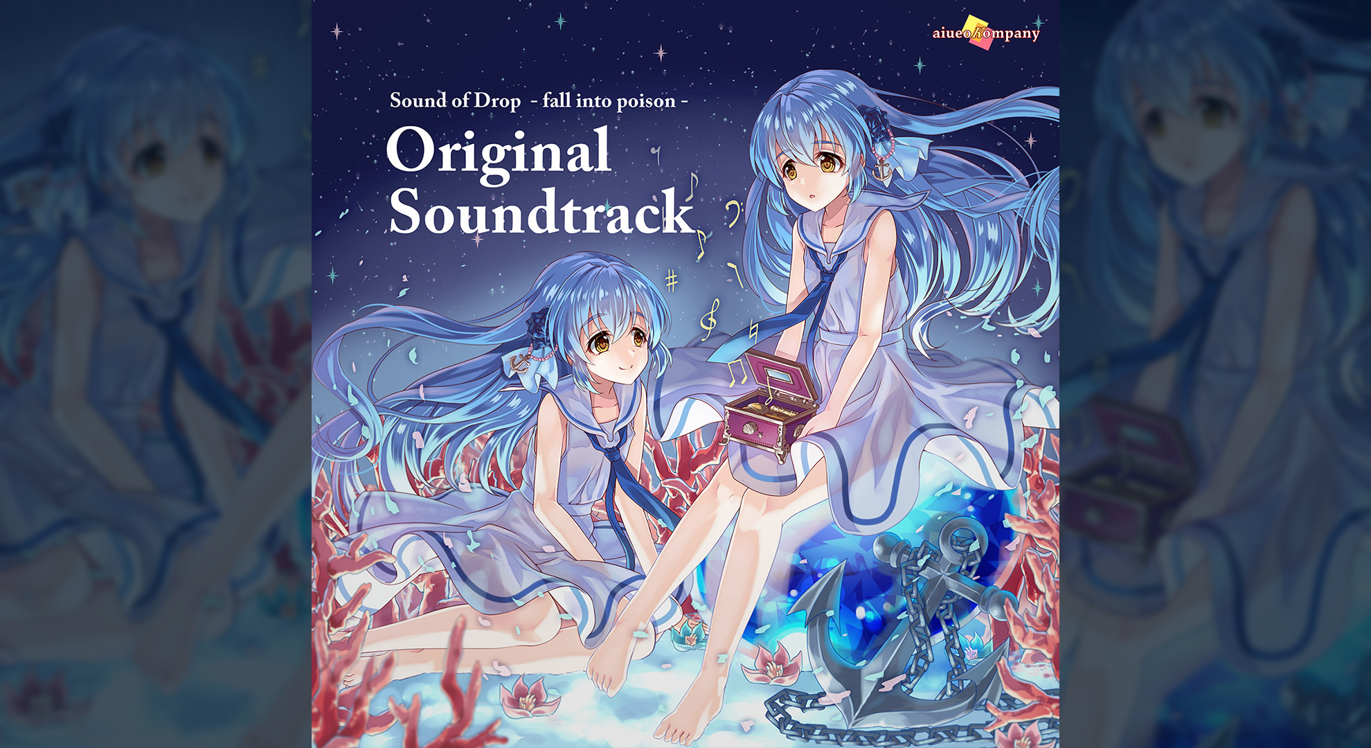 Sound of Drop - fall into poison - Official Soundtrack screenshot