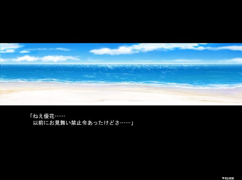 Narcissu 10th Anniversary Anthology Project screenshot