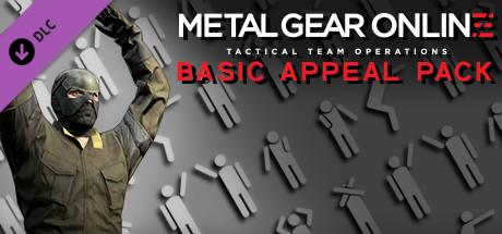 "METAL GEAR ONLINE ""BASIC APPEAL PACK"""