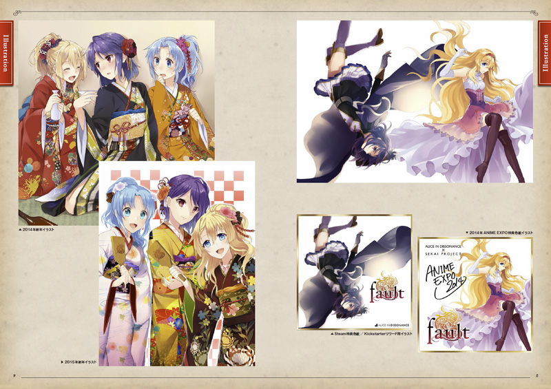 fault milestone one - THE ART OF fault milestone one screenshot