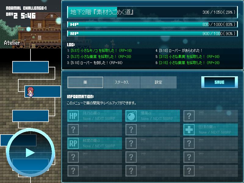 Magic Potion Explorer screenshot