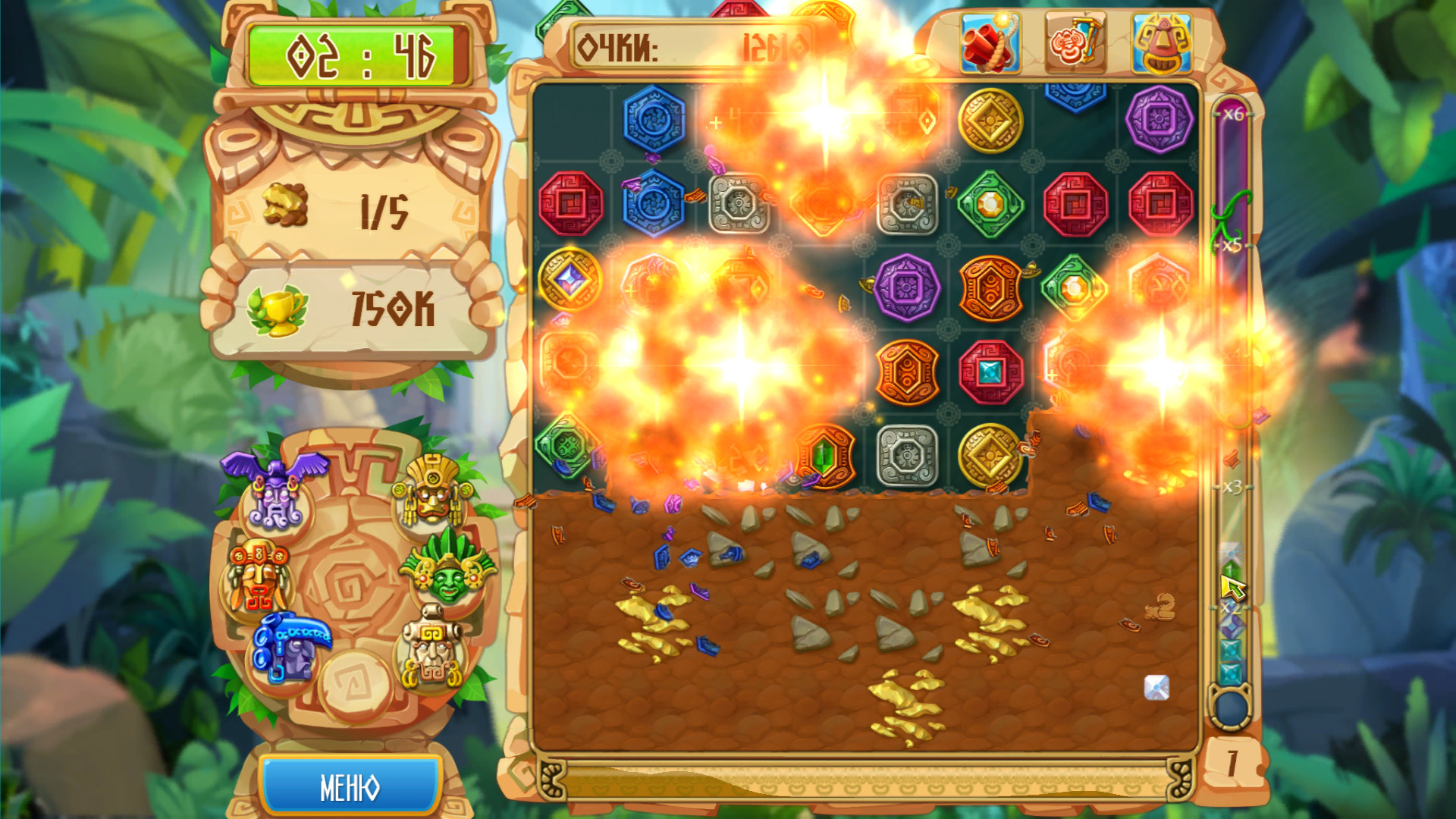 The Treasures of Montezuma 5 screenshot