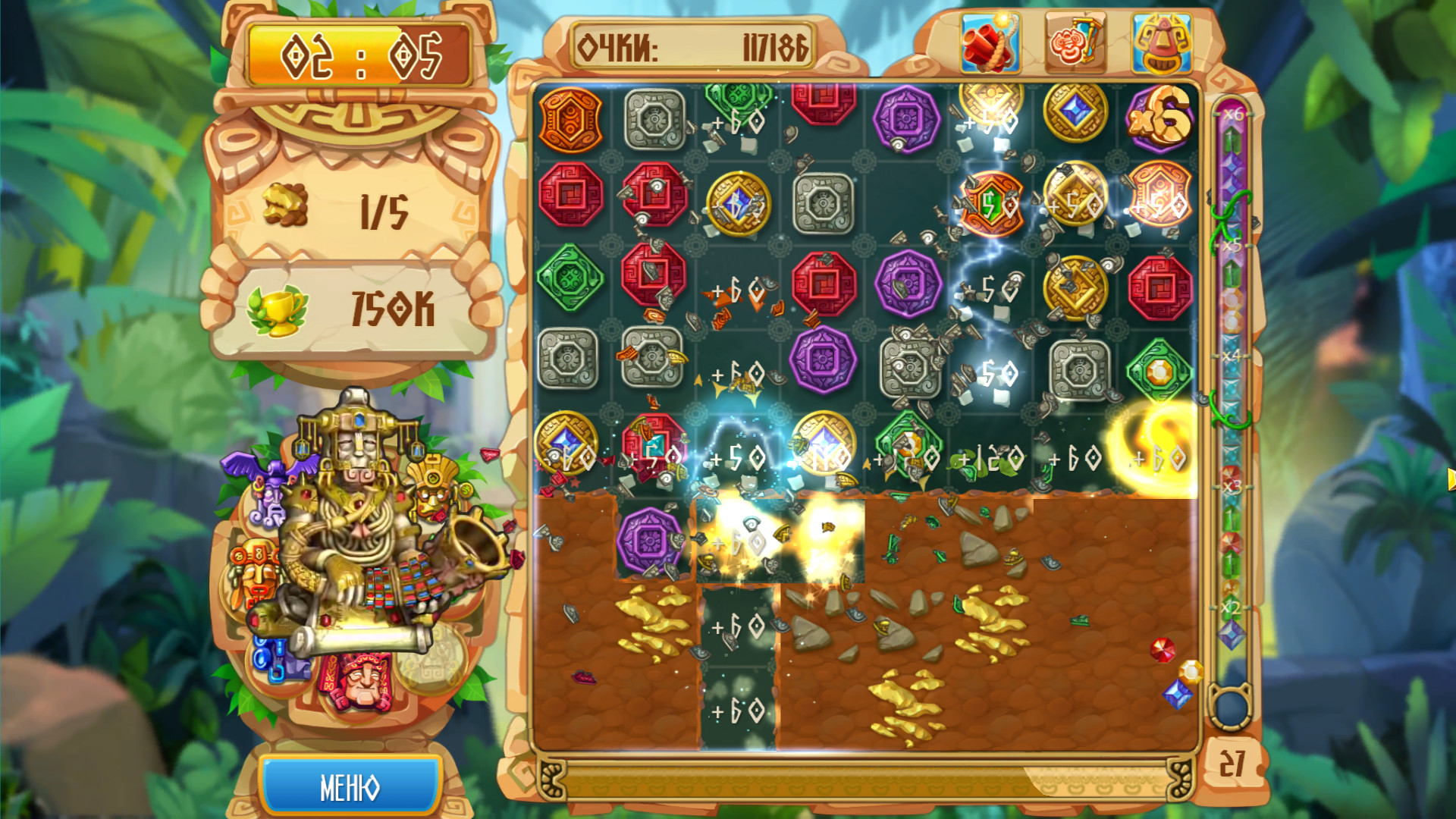 Игру Сокровище Монтесумы