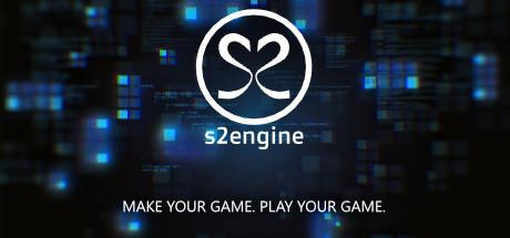 S2ENGINE HD