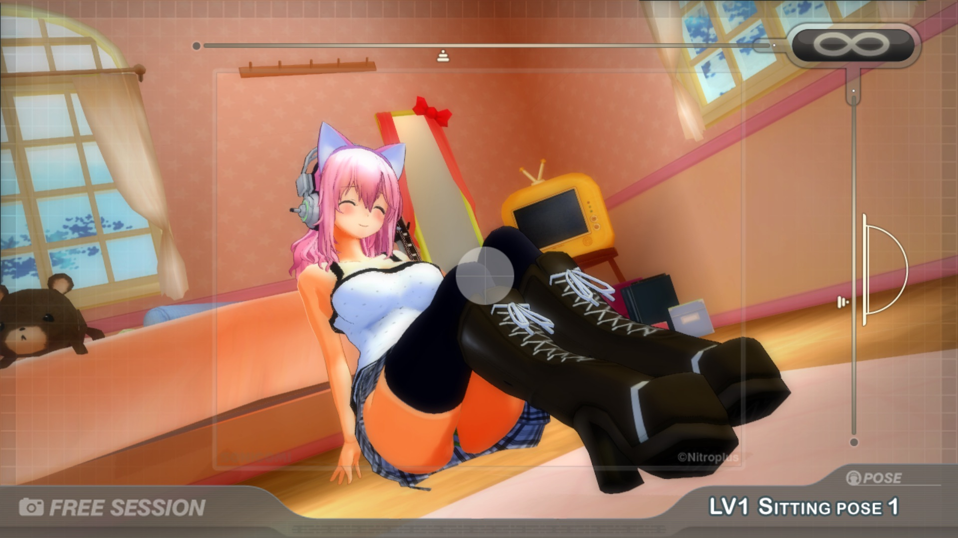 Sonicomi Screenshot 1