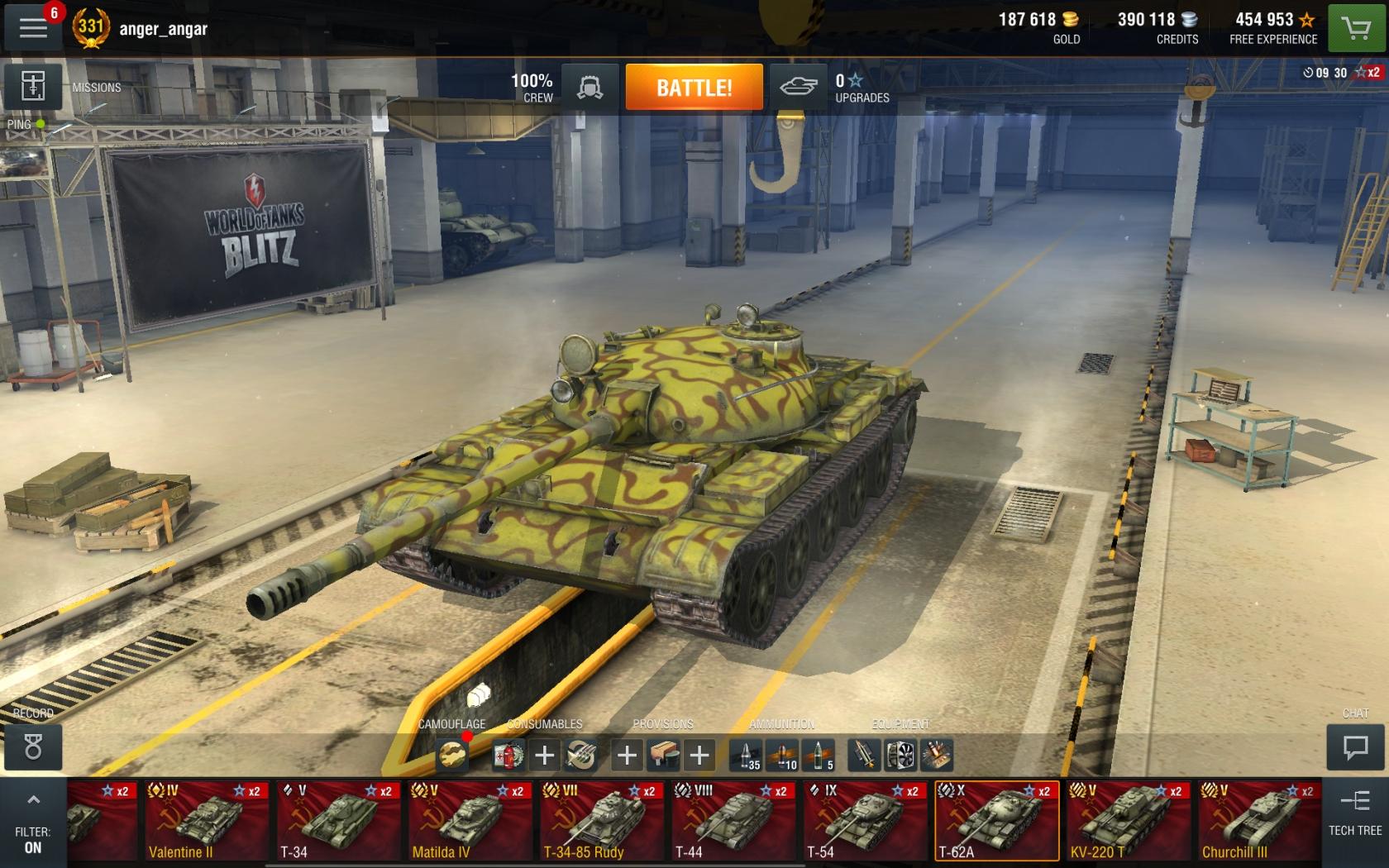 Скачать world of tanks установочный файл игры