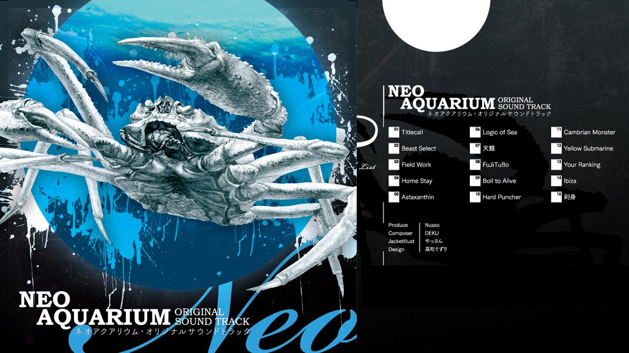 Neo Aquarium Soundtrack screenshot