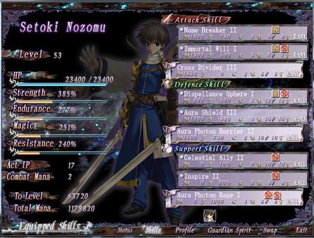 SEINARUKANA THE SPIRIT OF ETERNITY SWORD 2 [PC-GAMES]