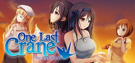 One Last Crane - Prologue