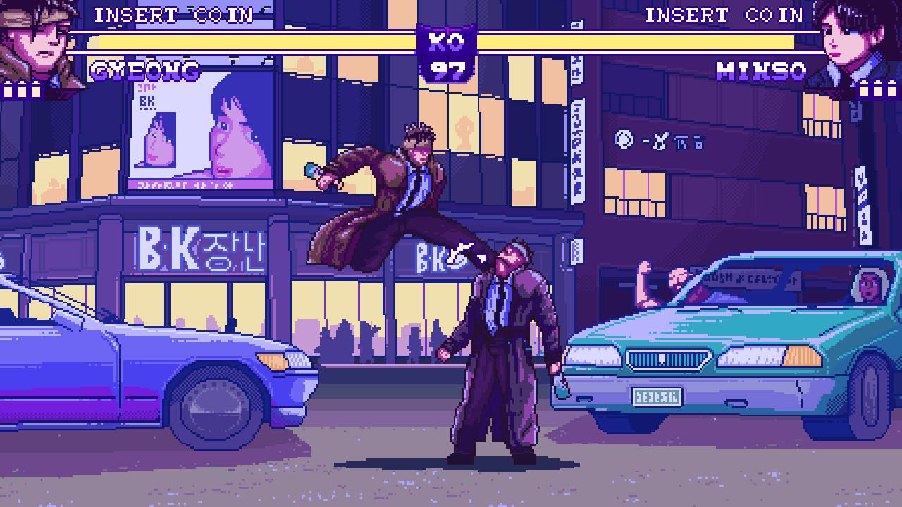 Verdict Guilty - 유죄 평결 screenshot