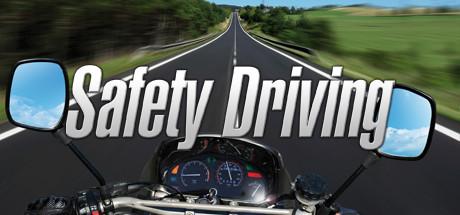 Safety Driving Simulator: Motorbike