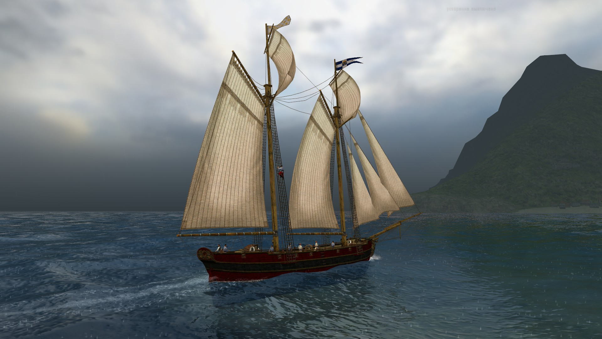 Sea Dogs: To Each His Own - The Final Lesson screenshot