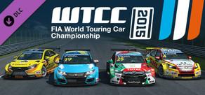 RaceRoom - WTCC 2015 Season Pack
