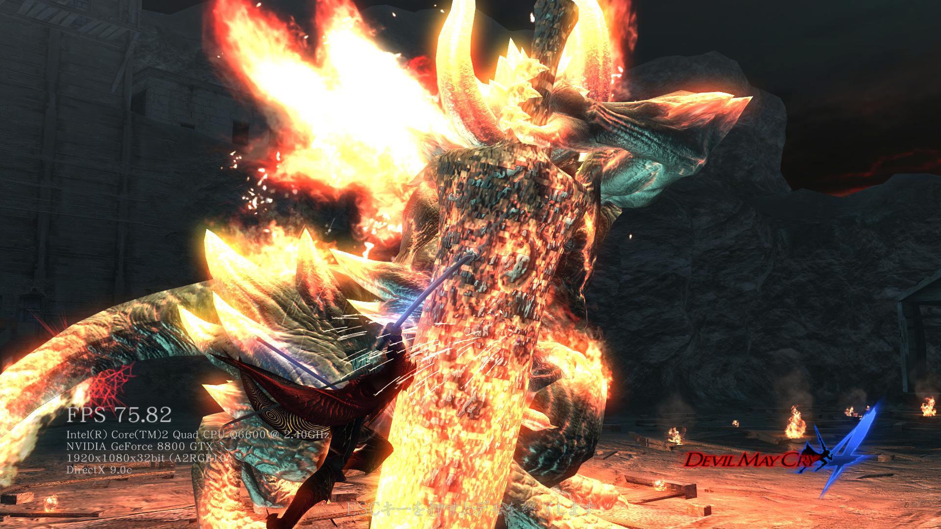 Devil May Cry 4 screenshot
