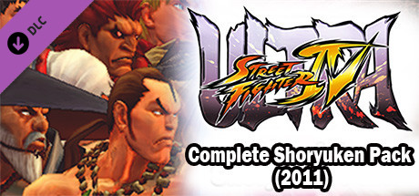 USFIV: Complete Shoryuken Pack (2011)