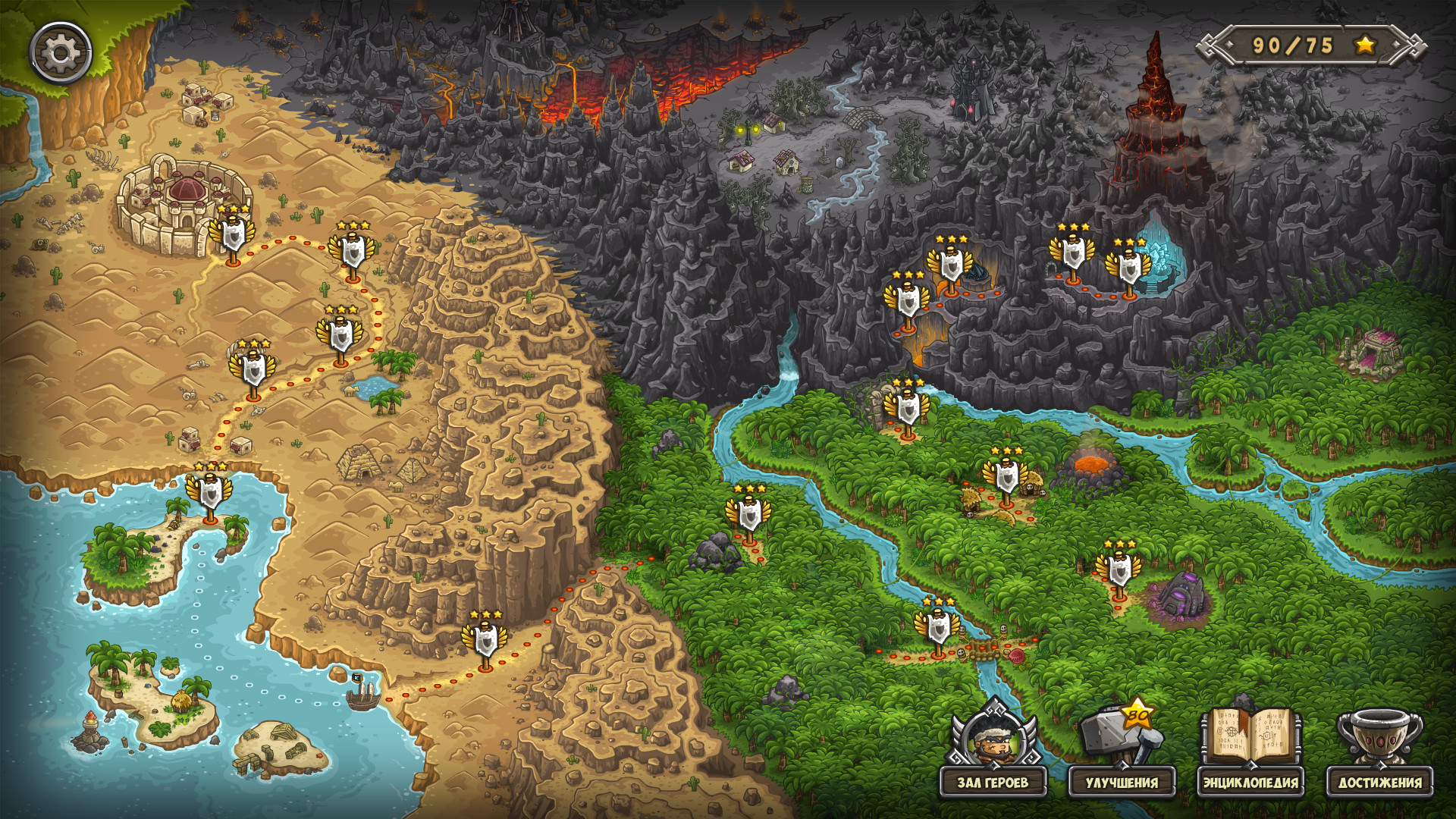 Kingdom Rush: Frontiers [Steam-Rip] [2016|Rus|Eng|Multi10]