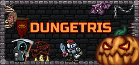 Dungetris free key