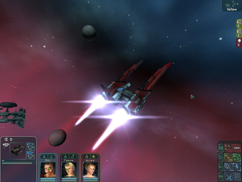 Star Wolves screenshot