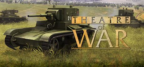скачать игру theatre of war