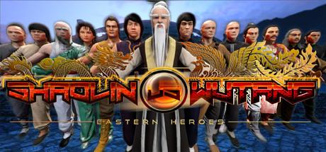 Shaolin vs Wutang