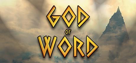 God+of+Word
