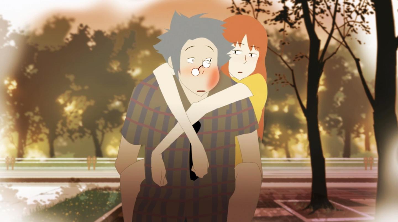 Break Ups screenshot