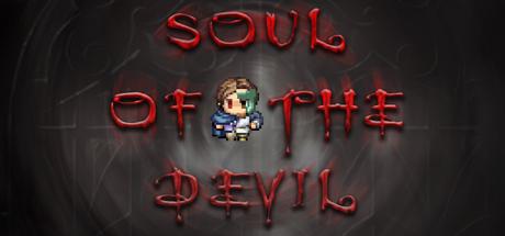 Soul of the Devil game image