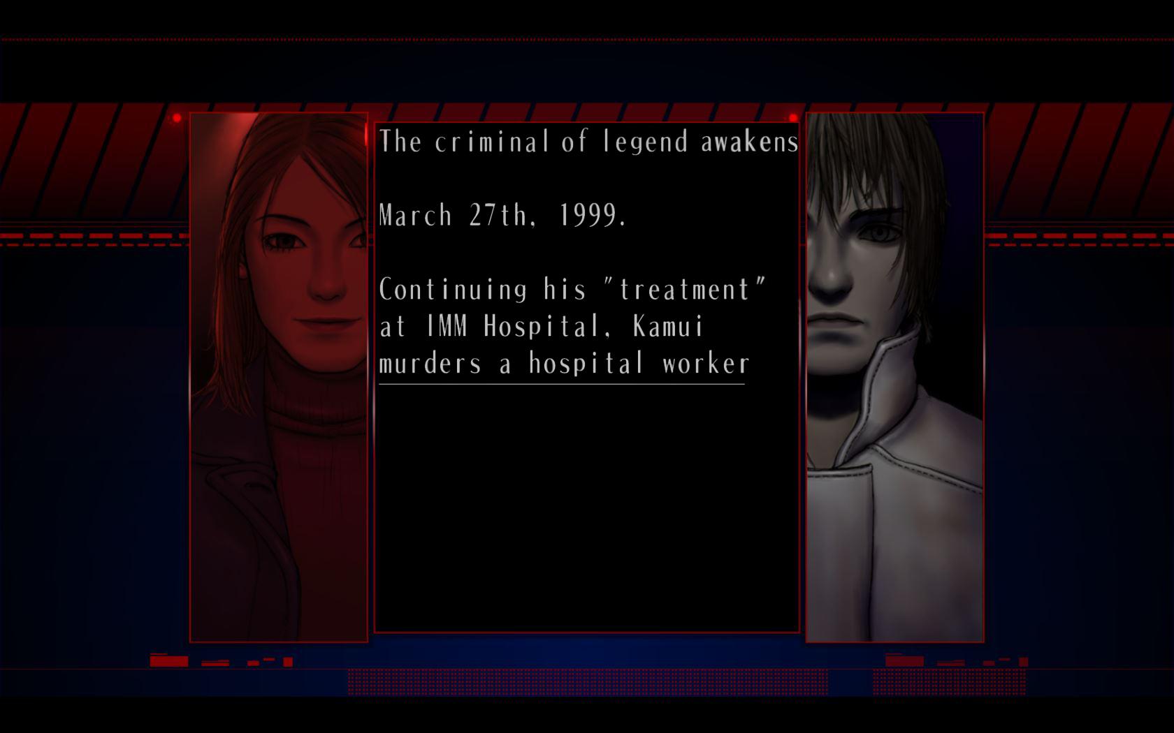 The Silver Case Screenshot 3