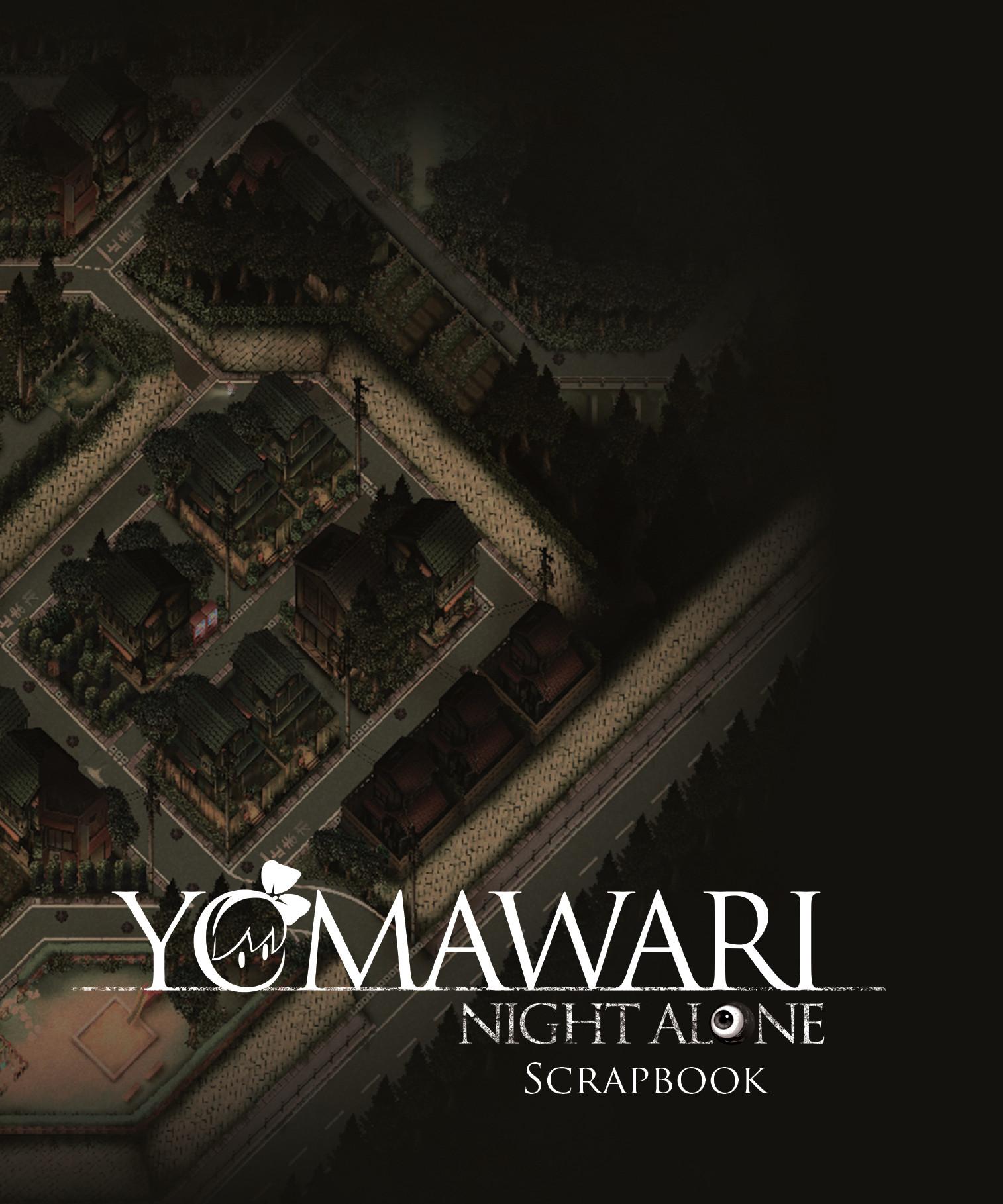 Yomawari: Night Alone - Digital Art Book screenshot